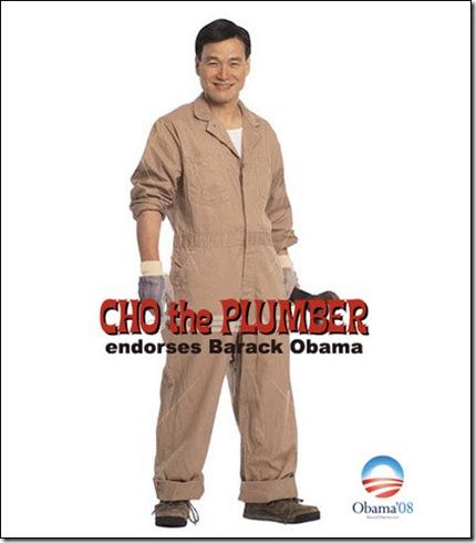 chotheplumber